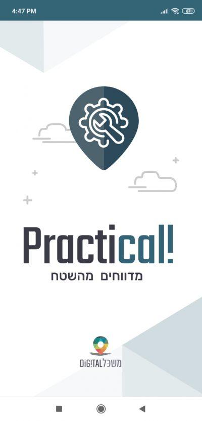 PractiCal-2