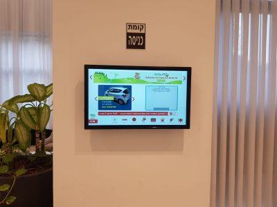 Green Digital Advertising-5