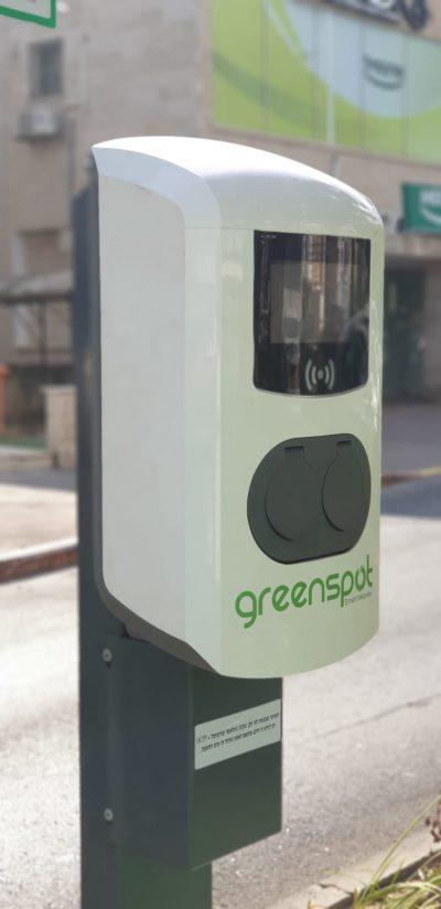 Greenspot-13