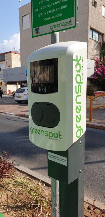 Greenspot-14