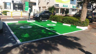 Greenspot-4