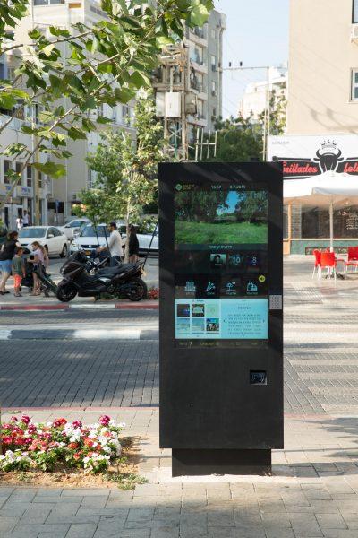 Urban Digital-4