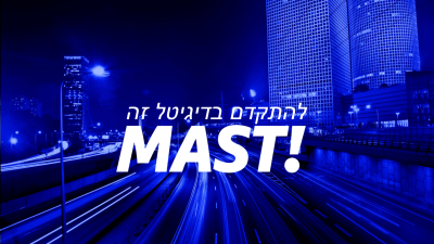 להמשך קריאה - MGAR – MAST! – Multi Application System